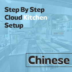 Cloud Kitchen 150 Sq. Ft. Consulting - (Chinese)